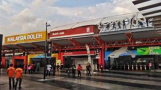 Bukit Jalil LRT station - The entrance of Bukit Jalil LRT station