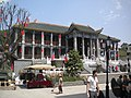 The large building of National Government in Chongqing.jpg