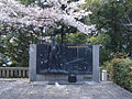 The monument of Imperial Japanese Army - panoramio.jpg