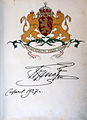 "The signature of Boris III of Bulgaria in the golden book of ""Hristo Botev"" sports club from 1927.jpg"
