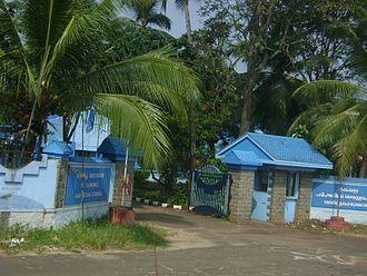 Kerala University of Fisheries and Ocean Studies - KUFOS entrance