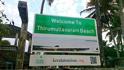 Thirumullavaram Beach - WikiVisually