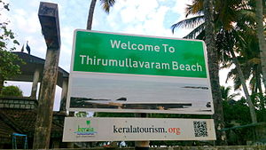 Thirumullavaram Beach - Navigation Board at Thirumullavaram Beach
