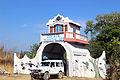 Thlangtlak Gate Kawtchhuah Ropui Vangchhia Mapuia Hnamte.JPG