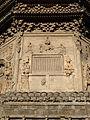 Tianning Pagoda 8 (south-east panel).jpg