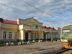 Railway station in Toguchin