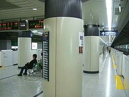 Zōshigaya Station