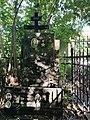 Tomb of SE Grigoriev.jpg