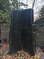 Tomb of Severny A. 20201102 135156.jpg