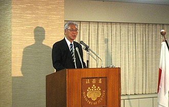 Toshio Ogawa - Toshio Ogawa (at the Central Government Building No.6 on January 13, 2012)