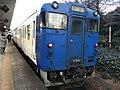 Train of Kashii Line at Kashii-Jingu Station.jpg