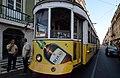 Tram Stop (44156735020).jpg