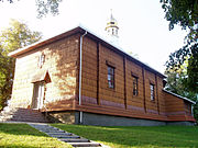 Transfiguration church, Kutkir (02).jpg