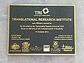 Translational Research Institute, Brisbane 01.JPG