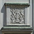 Trenčín synagóga reliéf JZ 2.jpg
