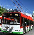 Trolejbus w Lublinie.jpg