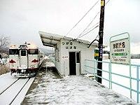 Tsugaruhamana station2.jpg