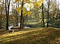 Tullgarn Parken 2011a.jpg
