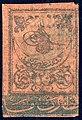 Turkey 1863 ScJ1.jpg