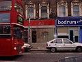 Turkish social club and cafe, Stoke Newington.jpg