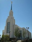 Twin falls temple.jpg