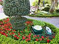 Twinings English Tea Garden (16751971700).jpg