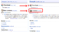 Typography Update bêta bugs on fr wiktionary before-after.PNG