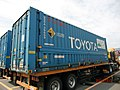 U55A-39655----① 【日本通運/TOYOTA】Containers of Japan Rail.jpg