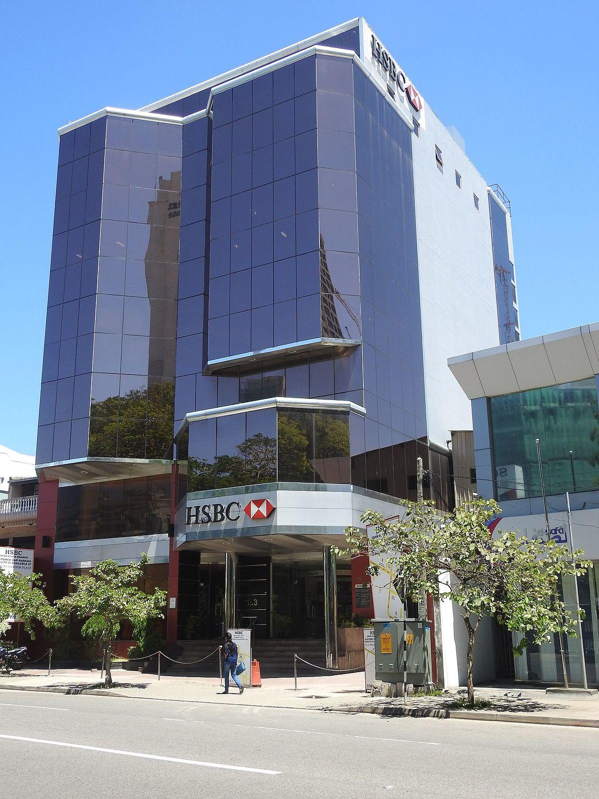 HSBC Sri Lanka - Wikipedia