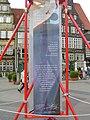 UN Millennium Development Goals, Bremen 09.JPG