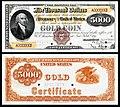 US-$5000-GC-1882-Fr-1221a.jpg