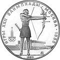 USSR 1980 5rubles Ag Olympics80 Archery (MMD) a.jpg