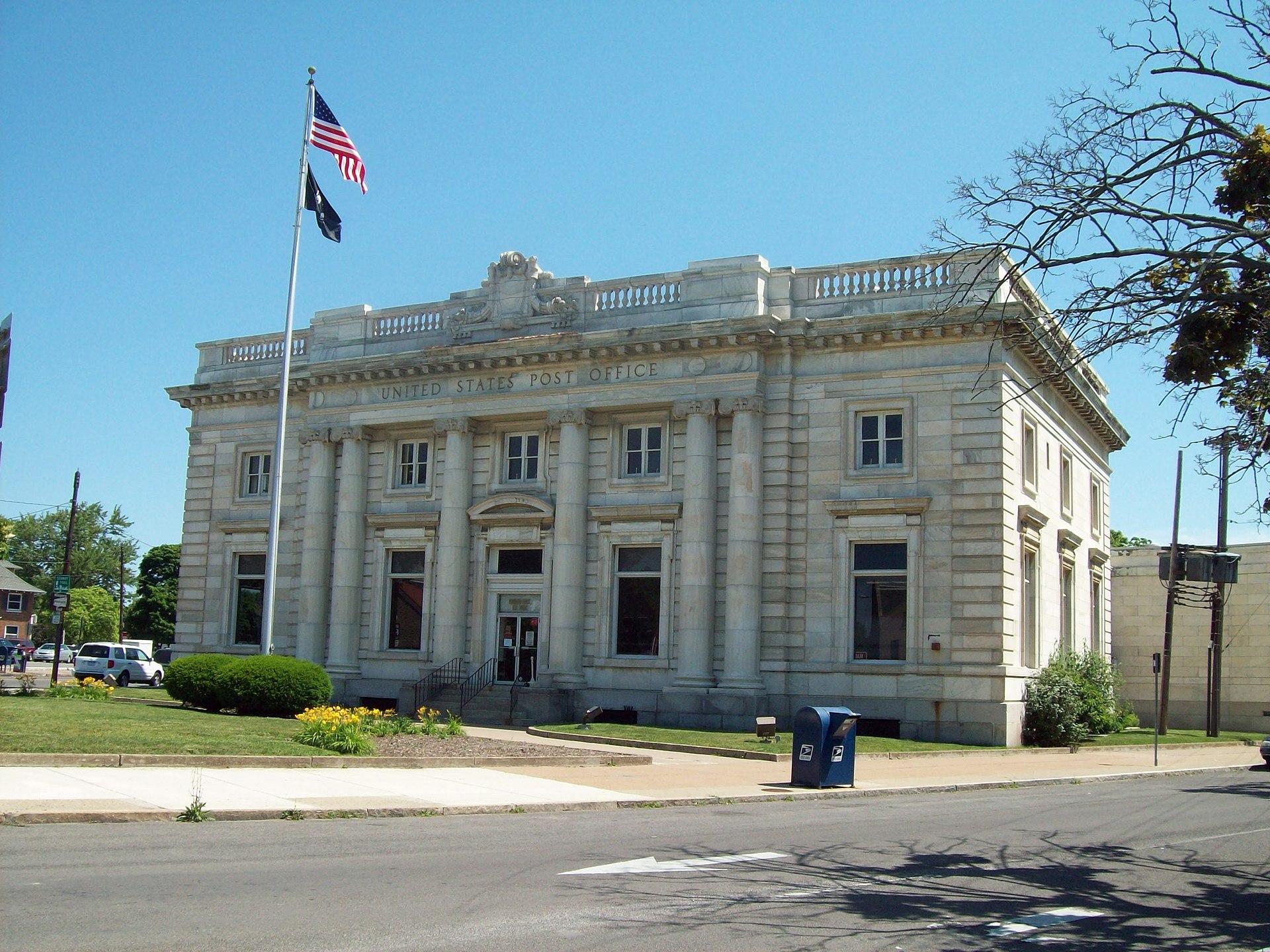 United states post office niagara falls new york wikipedia - United states post office ...