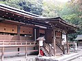 Ujigami Shrine National Treasure World heritage 国宝・世界遺産宇治上神社23.JPG