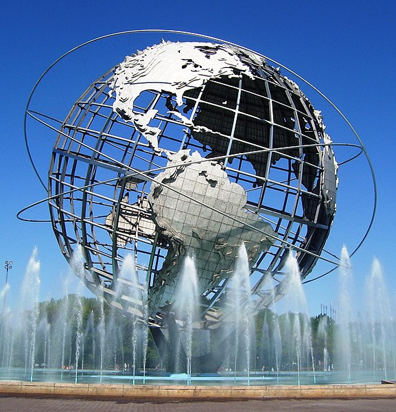 File:Unisphere in summer.jpg