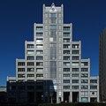 United Nations University, Tokyo.jpg