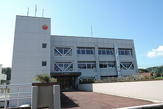 Unnan, Shimane - Unnann city hall