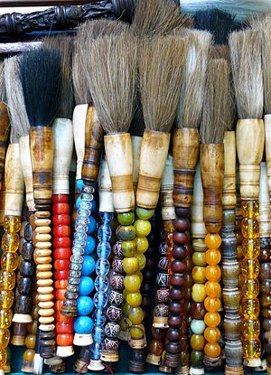 Ink brush - Ink brushes of various size and material for sale