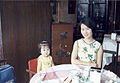 Urawa mom and daughter.jpg