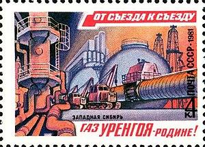 Urengoy gas field - Urengoy gas - Motherland! West Siberia. Post of USSR, 1983.