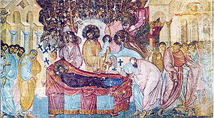 Serbian art - The Dormition of the Virgin in Sopoćani