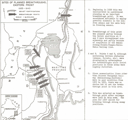 Planned Japanese penetrations on the Ussuri Front, with dates of addition in response to Soviet fortification Ussuri Breakthrough Zones.png