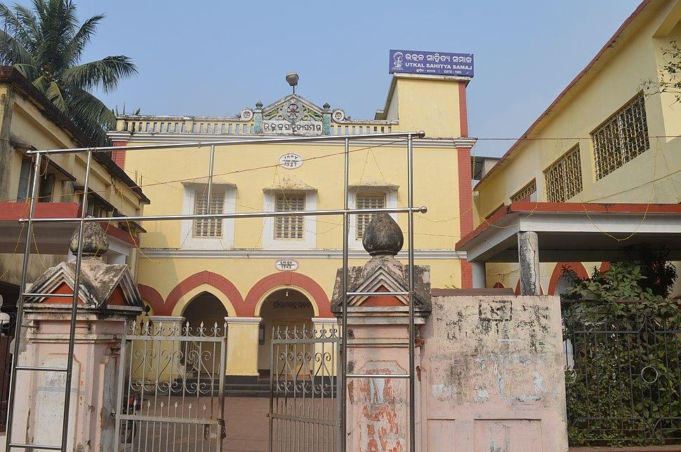 Utkal Sahitya Samaj