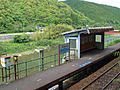 Utsuigawa station 02.jpg