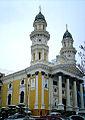 Uzhgorod cathedral.jpg