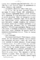 V.M. Doroshevich-Collection of Works. Volume IX. Court Essays-177.png