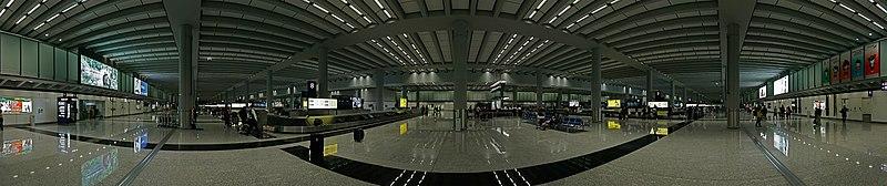 VHHH baggage claim area.jpg