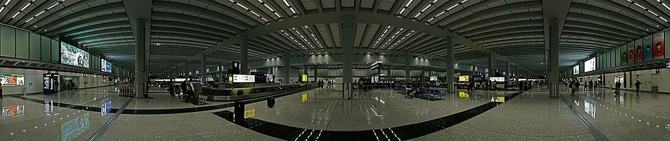 VHHH baggage claim area