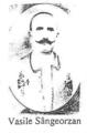 Vasile Sângeorzan.png