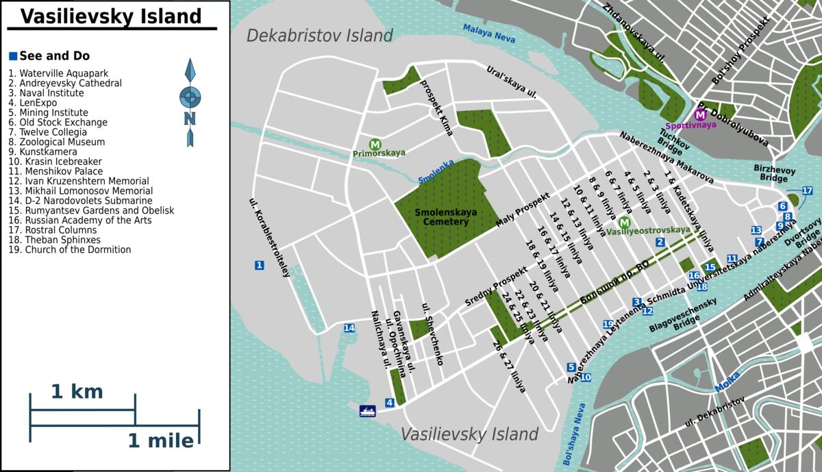 Saint Petersburg/Vasilievsky Island – Travel guide at Wikivoyage